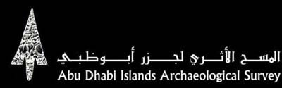 Abu Dhabi Islands Archaeological Survey (ADIAS) logo