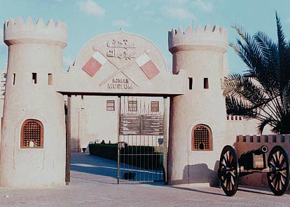 Ajman Museum, the former Ruler's Palace (Photograph by Gulf News)