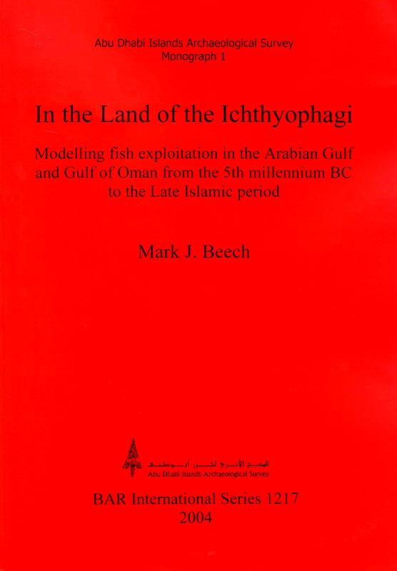 Dr Mark Beech PhD publication