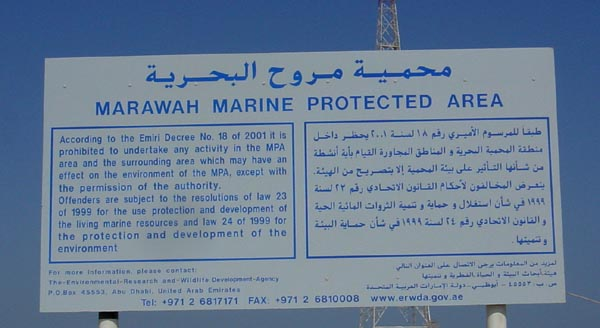 Marawah Marine Protected Area sign