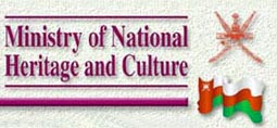 Ministry of National Heritage and Culture, Sultanate of Oman