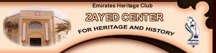 Zayed Centre for Heritage and History
