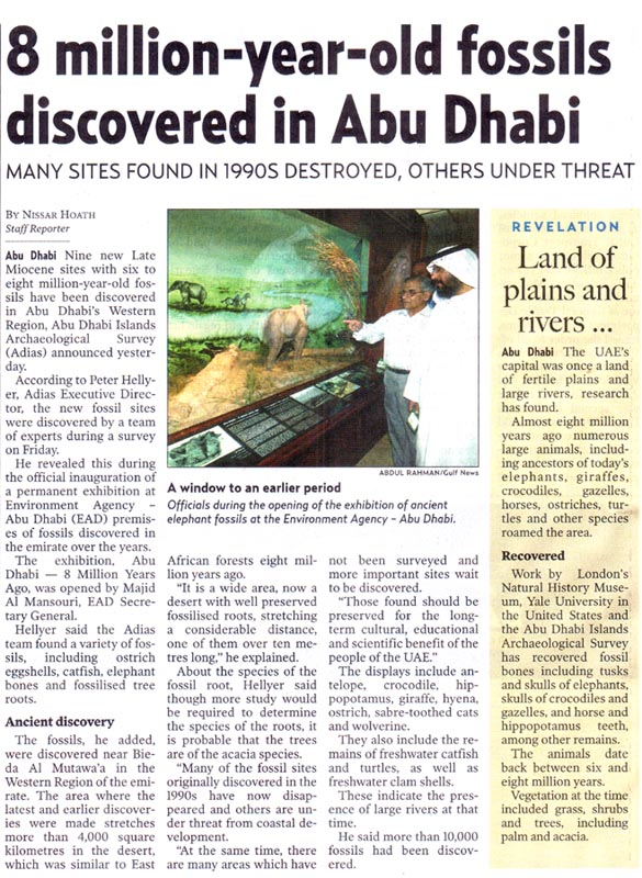 ADIAS Press releases and Press coverage - 2005